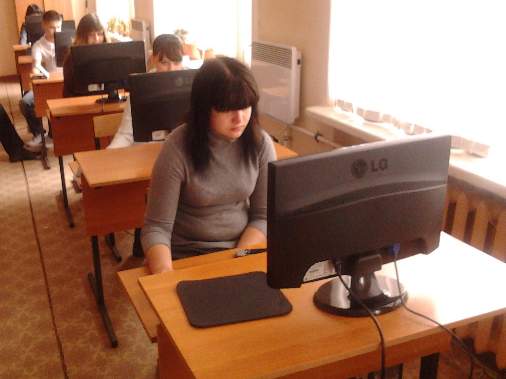 Конкурс мастер по обработке цифровой информации