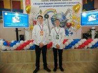 II место в финале III Тульского открытого чемпионата знаний, инициатив, проектов «Энергия будущих поколений в интересах устойчивого развития региона»